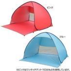 テント-商品画像