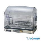 ショッピング象印 象印(ZOJIRUSHI) 食器乾燥器 コンパクト EY-SB60 食器乾燥機