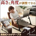 アイリスオーヤマ 座イス ソファテーブル テーブル
