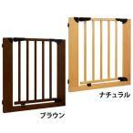 P14倍以上!ベビーゲート ワイド 階段 下 子供 子ども キッズ 木製ゲート 赤ちゃん 柵 ブラウン シンセーインターナショナル
