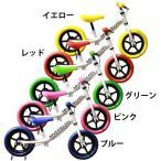 チャリンコマスター ちゃりんこマスター 子供 子ども 自転車 12インチ MYPALLAS (メーカー直送) MC-01 池商 (代引不可)