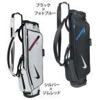 P10倍以上!ゴルフバック メンズ ナイキ ハーフ バッグ キャリー BG0406-004 ナイキ