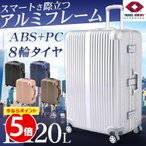 スーツケース Lサイズ 120.5L おしゃれ 軽量 アルミ キャリーケース 旅行カバン 旅行バック 収納ポケット付き