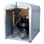 ショッピング自転車 自転車置き場 おしゃれ 家庭用 屋根 物置 サイクルポート アルミフレーム 2台 サイクルハウス ミドルタイプ 高耐久シート 2.5S-TSV アルミス (代引不可)