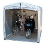 ショッピング自転車 自転車置き場 おしゃれ 家庭用 屋根 物置 サイクルポート アルミフレーム 3台 サイクルハウス ワイドタイプ 高耐久シート 3S-TSV アルミス