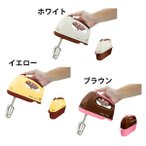 ハンドミキサー 泡立てる 安い まぜる お菓子 料理 ミキサー 小型 おしゃれ HM-704 ドリテック
