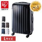 スーツケース おしゃれ 8輪キャスター 軽量 頑丈 丈夫 TSAロック KD-SCK Lサイズ