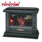 石油ストーブ おしゃれ 暖房器具 ストーブ FF式石油ストーブ アンティークタイプ・別置きタンク式 FQ-S70G-B トヨトミ