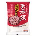 小豆入り無洗米 お赤飯 26916 むらせライス 七五三内祝いお赤飯 お祝い 赤飯 小豆 美味しい