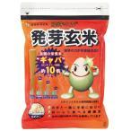 発芽玄米 29791 むらせライス GABA 約10倍 ビタミン ミネラル 食物繊維 豊富