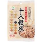 国内産十八穀米 29845 むらせライス 穀物 白米に近い食べやすさ やわらか 炊き上がり