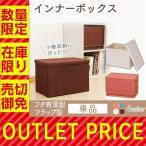 小物収納ボックス 小物入れ カラーボックス 収納ボックス 収納ケース インナーボックス ファブリックインナーボックス 深型フタ有IB-Y001/フラップ型IB-Y004