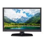 ショッピング液晶テレビ 液晶テレビ テレビ 16型地上デジタル液晶テレビ ブラック AT-16C01SR エスキュービズム