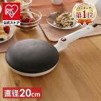 クレープメーカー クレープ焼き器 PCM-800-W アイリスオーヤマ ミルクレープ ガレット 簡単 電気:予約品