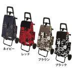 其它 - 買い物カート 買い物バッグ 買い物用キャリーバッグ おしゃれ ココロ カートセット フラワー 4244 レップ(在庫処分特価)