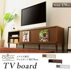 Yahoo!アイリスプラザテレビ台 ローボード テレビボード コンパクト 収納 スライド式扉式TV台 170 97417 不二貿易(在庫処分特価) タイムセール!