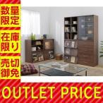 リビング収納 choice cabinet 6シリーズ×2カラー 【☆在庫処分特価☆】
