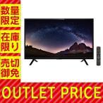 テレビ 液晶テレビ 32型MHL対応3波ダブルチューナーハイビジョンテレビ ブラック ZM-03L3202TV レボリューション (D)