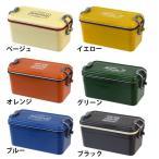 ショッピング弁当箱 弁当箱 ランチボックス お弁当 ミコノスタイトランチ2段 177002 サブヒロモリ (D)(B)