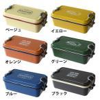 ショッピング弁当箱 弁当箱 ランチボックス お弁当 ミコノスタイトランチ1段 163708 サブヒロモリ (D)(B)
