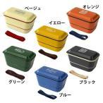 ショッピング弁当 弁当箱 ランチボックス お弁当 ミコノスコンテナランチ2段 156304 サブヒロモリ (D)(B)
