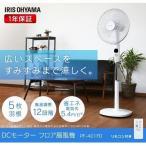 扇風機 リモコン 夏家電 DCフロア扇風機 ホワイト PF-401FD-W (D)