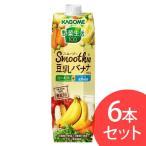 野菜生活100 Smoothie 豆乳バナナMix 1000g 6本 カゴメ (D)