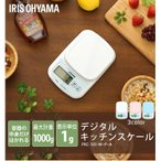 スケール アイリスオーヤマ デジタルスケール キッチンスケール 計量器 デジタル キッチン 量り 計り はかり 1kg PKC-101  (D)