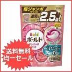 洗剤 柔軟剤入り 洗濯洗剤 洗濯 ボールドジェルボール3Dブロッサム詰替超ジャンボ 44個 P&G (D)