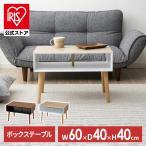 ベッド サイドテーブル ローテーブル おしゃれ 北欧 ベッドサイドテーブル テーブル 木目調 一人暮らし M BTL-6040