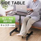 テーブル おしゃれ 北欧 サイドテーブル コンパクト 木目調 机 ちゃぶ台 新生活 一人暮らし CST-7010 (D)