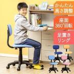 オフィスチェア 椅子 いす 回転いす 学習机 学童チェア 82689・82690 (D)(N)