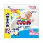 オムツ おむつ グーン テープ 新生児 (お誕生〜5kg) 114枚 まっさらさら通気 大王製紙 (D)
