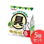 40食セット フリーズドライ野菜の具 8食×5袋   マルサンアイ (D)