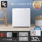 冷凍庫 家庭用 小型 引き出し 業務用 安い 32L おしゃれ 1ドア PF-A32FD