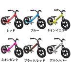 ディーバイク 乗用玩具 乗り物 のりもの おもちゃ プレゼント D-BIKE KIX AL (D)
