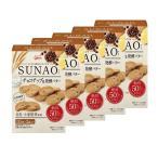 (5箱)SUNAO チョコチップ&発酵バター グリコ (D)