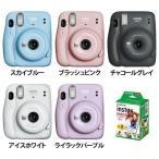 チェキカメラ instax mini11 20枚入りフィルム mini JP2 セット