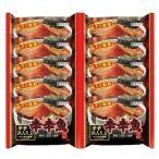 (10食)辛辛魚らーめん 辛辛MAXバージョンII 7130 寿がきや(B)
