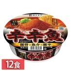 (12食)麺処井の庄監修 辛辛魚らーめん 8285 寿がきや (D)(B):予約品