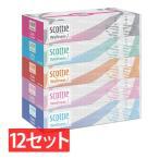 (12個セット) ティッシュペーパー 箱買い まとめ買い  スコッティ ティッシュペーパー ウェルネス 400枚(200組)×5箱×12セット   スコッティ (D)