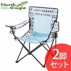 イス 椅子 チェアー ノースイーグル アウトドア コンパクトメッシュチェア 2脚セット ホワイトリーフ NE2353