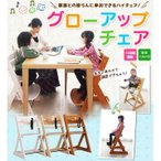 ベビーチェア ベビーチェアー クッション 木製 ハイチェア  椅子 子供 木製ベビー用ハイチェア+クッションセット