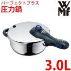 ショッピング圧力鍋 圧力鍋 片手 パーフェクトプラス圧力鍋 3L