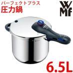 ショッピング圧力鍋 圧力鍋 片手 パーフェクトプラス圧力鍋 6.5L