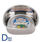 D型洗い桶(脚高ゴム付) DZ1141 貝印
