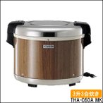 P14倍以上!炊飯器 象印 炊飯ジャー 炊飯器 3升3合 業務用電子ジャー THA-C60A MK ZOJIRUSHI