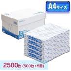 コピー用紙 A4 2500枚 ホワイト 500枚×5冊 JP10100651200 大王製紙 (D)