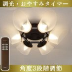おしゃれ 照明 アンティーク 北欧 LEDシャンデリア 姫系 CE-102 スワン電器