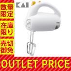 ハンドミキサー 貝印 泡立てる 安い コンパクト 撹拌 混ぜる お菓子 電動ハンドミキサー DL-0501